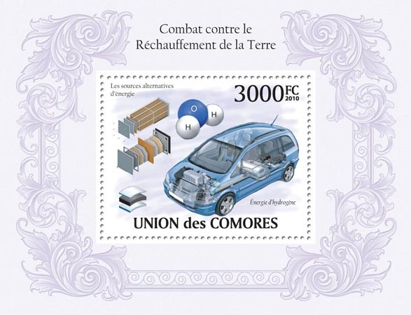 Fight Against the Warming of the Earth. - Issue of Comoros postage stamps