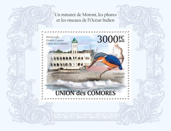 Minaret of Moroni & Birds in Region of Indian Ocean. - Issue of Comoros postage stamps