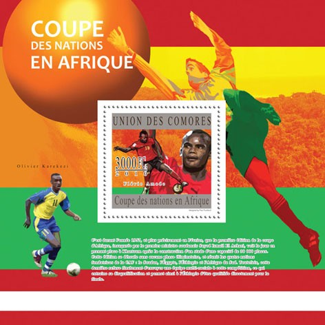 Football Cup of African Nations, ( Flavio Amado ). - Issue of Comoros postage stamps