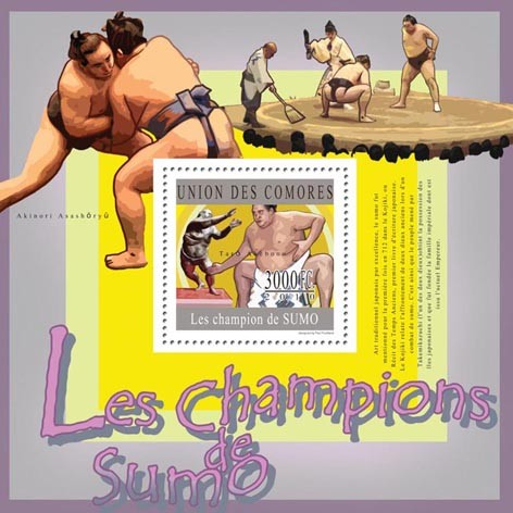 The Champions of Sumo, ( Taro Akebono ). - Issue of Comoros postage stamps