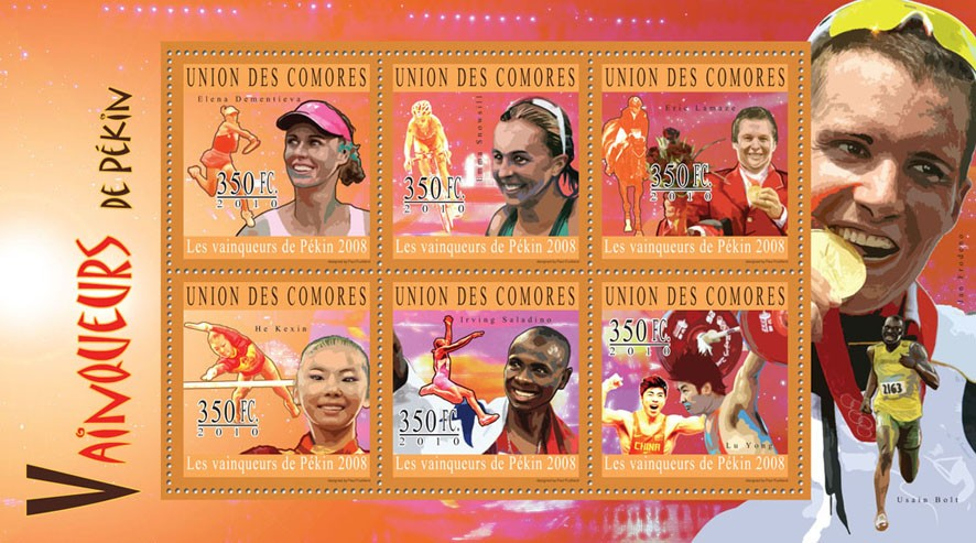 Winners of Beijing, ( E.Dementieva...Lu Yong ). - Issue of Comoros postage stamps