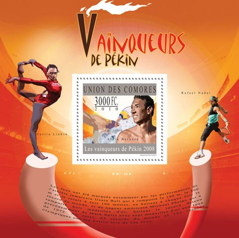 Winners of Beijing, ( Alain Bernard ). - Issue of Comoros postage stamps