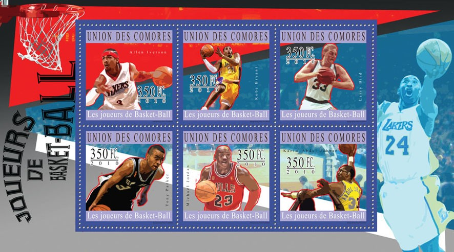 Basketball, ( A.Iverson...K.Abdul Jabar ). - Issue of Comoros postage stamps