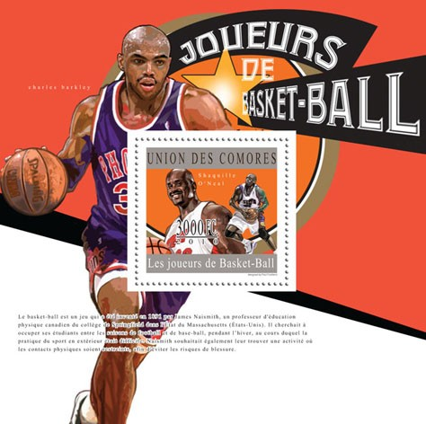Basketball, ( Shaquile O'Neal ) - Issue of Comoros postage stamps
