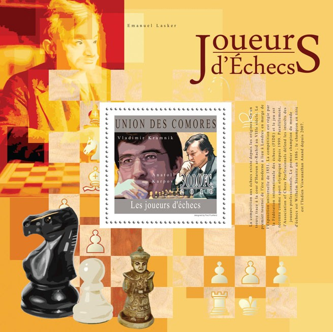 Chess Players, (Vladimir Kramnik & Anatoli Karpov). - Issue of Comoros postage stamps