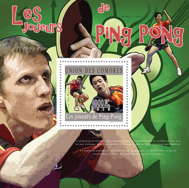 Table Tennis, (Joo Se Hyuk). - Issue of Comoros postage stamps