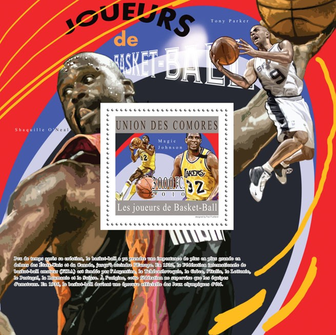 Basketball, (Magic Johnson). - Issue of Comoros postage stamps