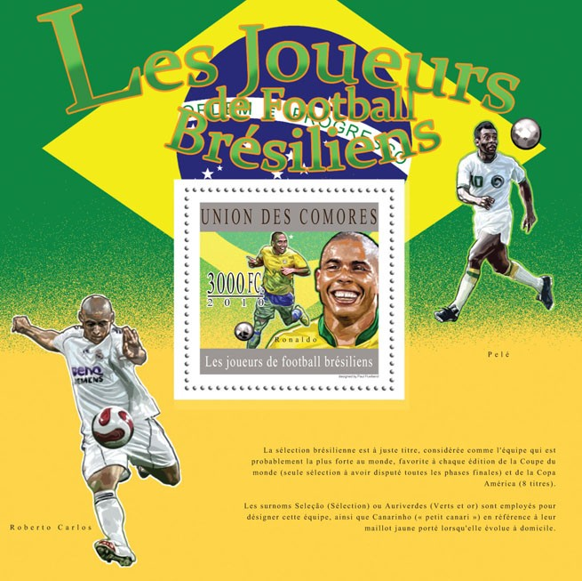 Brazilian football players, (Ronaldo). - Issue of Comoros postage stamps