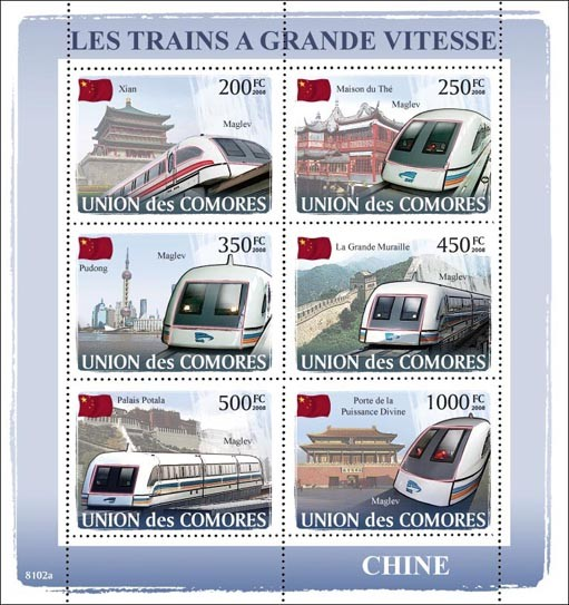 Trains Chinese / Maglev - Issue of Comoros postage stamps