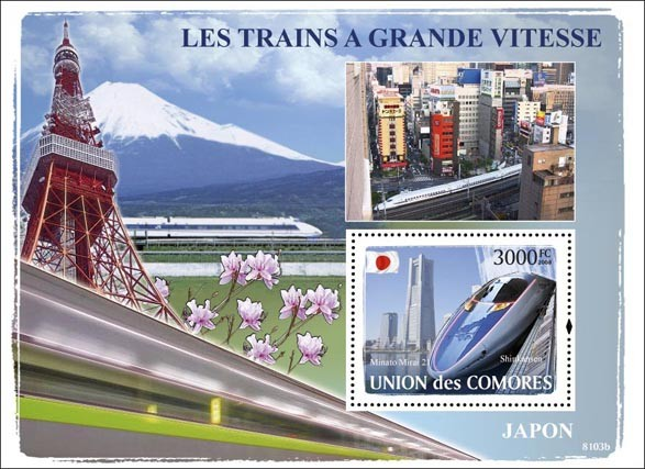Trains Japanese / Shinkansen - Issue of Comoros postage stamps