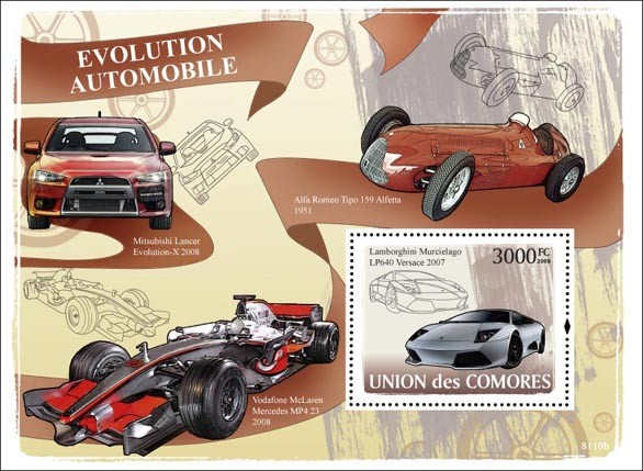 Auto Evolution - Issue of Comoros postage stamps
