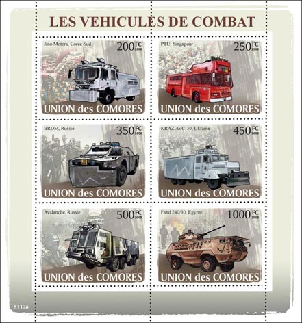 Combat Cars - Issue of Comoros postage stamps