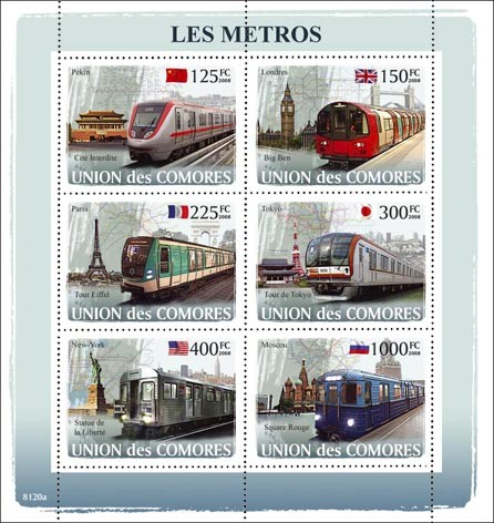 Metro - Issue of Comoros postage stamps