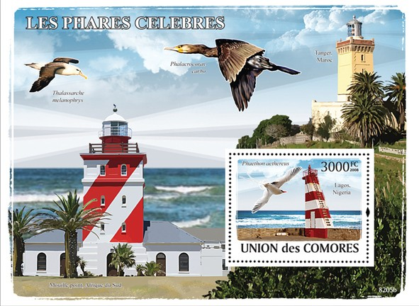 Lighthouses & Birds - Issue of Comoros postage stamps
