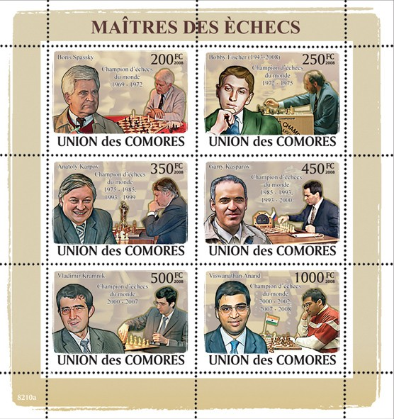 Chess  players - Issue of Comoros postage stamps