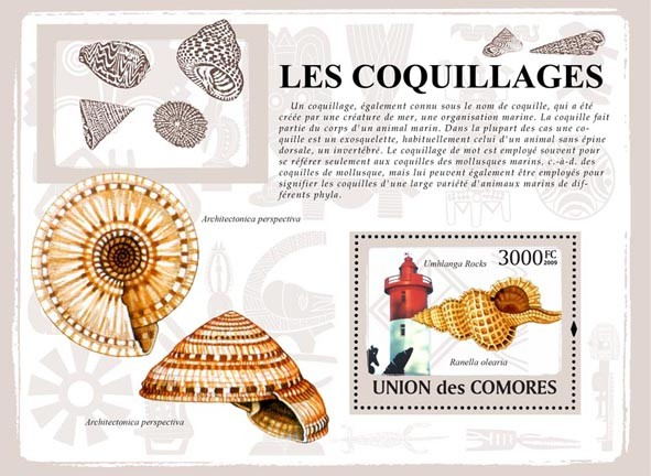Lighthouses & Shells - Issue of Comoros postage stamps