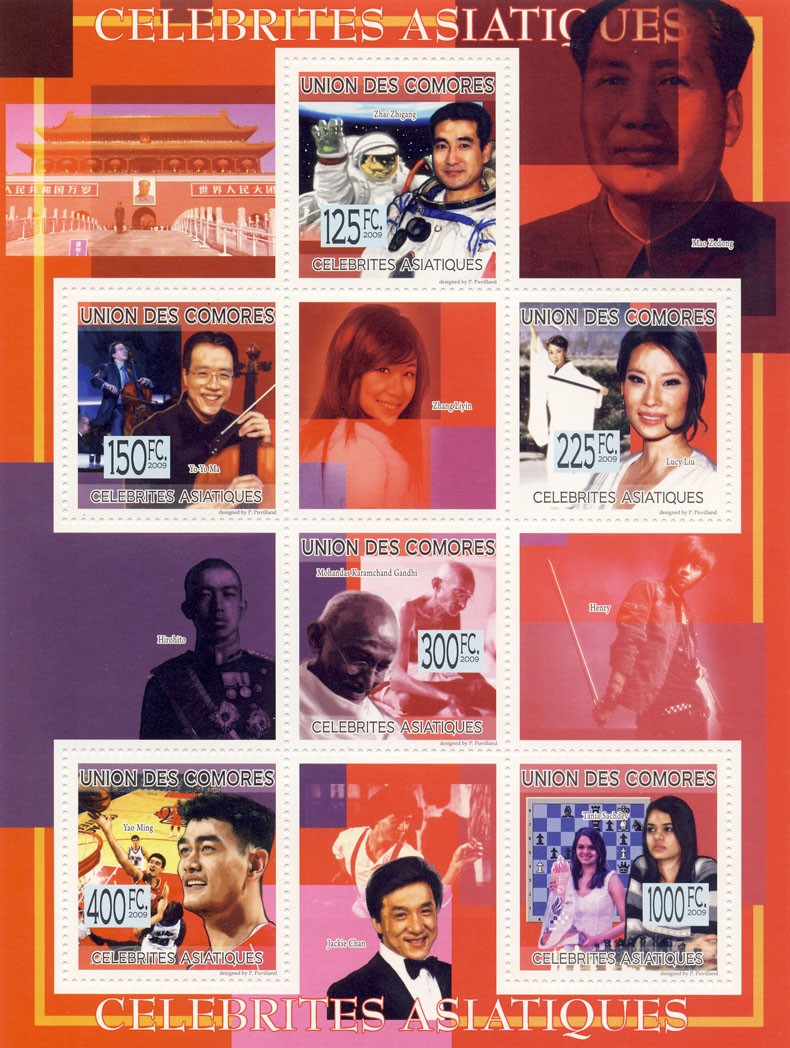 Celebrities of AsiaZ.Zhigang, Yo-Yo Ma, L.Liu, Gandhi, Yao Ming, T.Sachdey - Issue of Comoros postage stamps