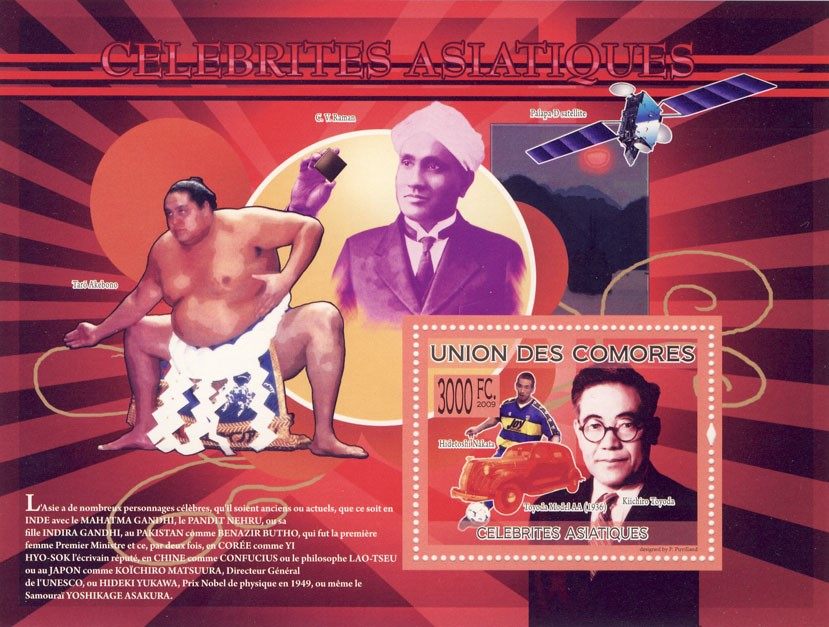Celebrities of Asia  K.Toyoda, H.Nakata, (T.Akebono, C.V.Raman, Satellite) - Issue of Comoros postage stamps