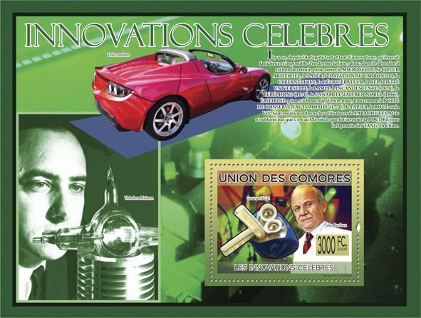 Famous Innovations John Bardeen,  artificial heart?タᆵ ( T.Maiman , Tesla Roadster ). - Issue of Comoros postage stamps