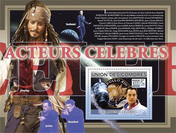 Famous Actors   Tom Hanks Apollo 13?タᆵ ( J.Depp, J.Reno, V.Cassel, Yves Montand ) - Issue of Comoros postage stamps