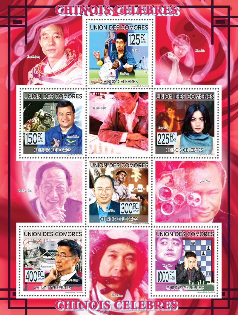 Celebrities of China Tennis - Lu Hao, Sun Peng, Space - Leroy Chiao,  Singer - Faye Wong, Actors - Chow Yun-Fat, John Woo,  Scientist - Samuel C.C. Ting, Chess - Wang Yue. - Issue of Comoros postage stamps