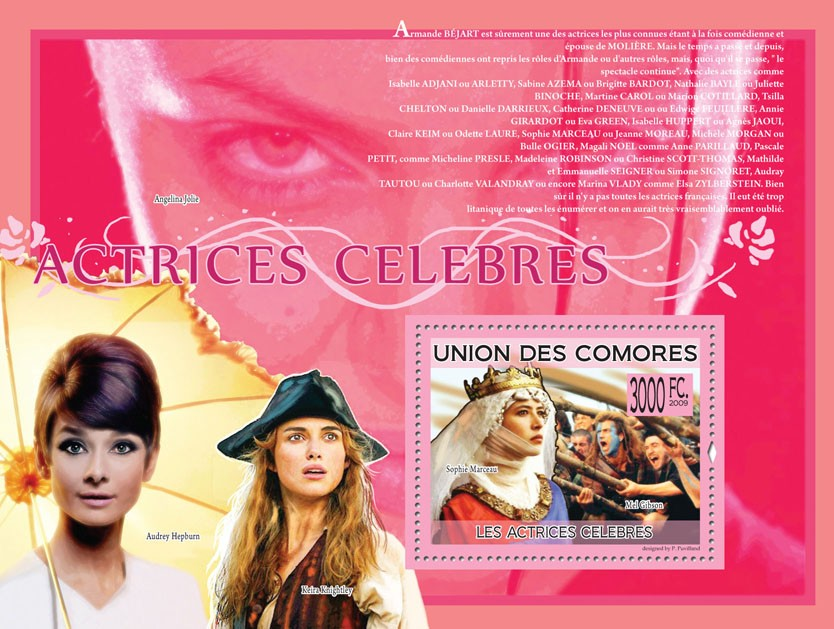 Famous Actresses Sophie Marceau ( Audrey Hepburn, Keira Knightley ) - Issue of Comoros postage stamps